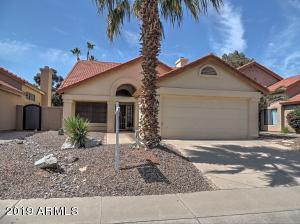 14448 S 41ST Way, Phoenix, AZ 85044