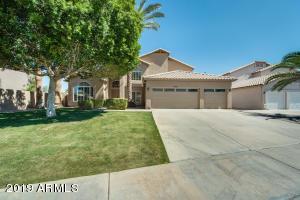 1806 W REDFIELD Road, Gilbert, AZ 85233