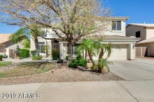 7334 W HONEYSUCKLE Drive, Peoria, AZ 85383