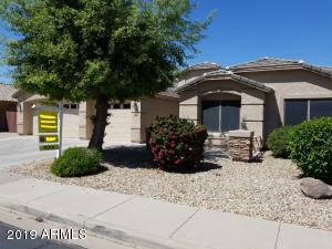 756 E COCONINO Drive, Chandler, AZ 85249
