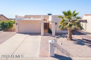 10129 E NAVAJO Place, Sun Lakes, AZ 85248