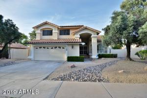 7396 W UTOPIA Road, Glendale, AZ 85308