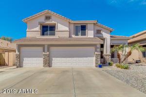 20490 N 80TH Avenue, Peoria, AZ 85382