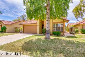 12302 S SHOSHONI Drive, Phoenix, AZ 85044