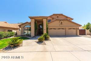 1635 W LANTANA Court, Chandler, AZ 85248