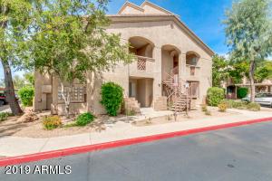 29606 N TATUM Boulevard, 160, Cave Creek, AZ 85331