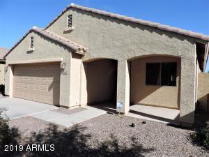 1660 W CORRIENTE Drive, Queen Creek, AZ 85142