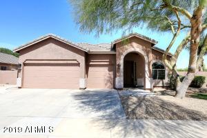 43540 W Bravo Court, Maricopa, AZ 85138