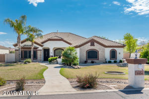 21039 E PUMMELOS Road, Queen Creek, AZ 85142