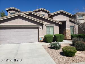 4630 W Venture Court, Phoenix, AZ 85086