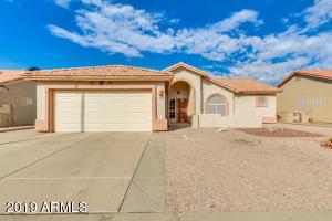 6752 S PEBBLE BEACH Drive, Chandler, AZ 85249