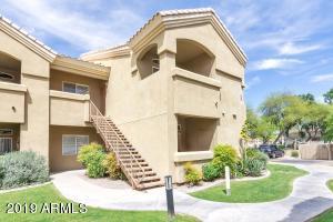 5335 E SHEA Boulevard, 2100, Scottsdale, AZ 85254