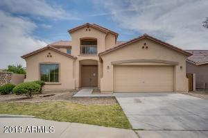 5015 W MAGDALENA Lane, Laveen, AZ 85339