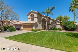 1736 E REDFIELD Road, Gilbert, AZ 85234