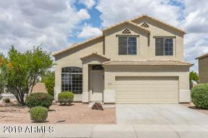 12634 W CHEERY LYNN Road, Avondale, AZ 85323