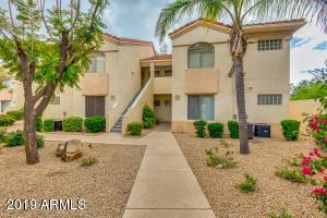 5249 E SHEA Boulevard, 104, Scottsdale, AZ 85254