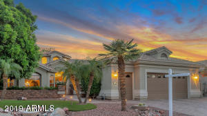 3220 N Couples Drive, Goodyear, AZ 85395