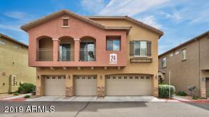 18250 N 32ND Street, 1072, Phoenix, AZ 85032