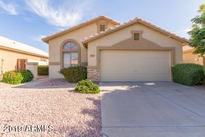 4062 E AGAVE Road, Phoenix, AZ 85044