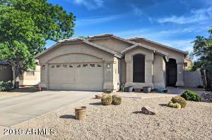 1760 E TYSON Street, Gilbert, AZ 85295