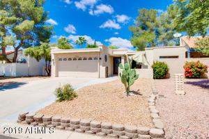 17024 E Calle Del Sol, Fountain Hills, AZ 85268