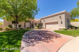 7407 E COCHISE Road, Scottsdale, AZ 85258