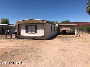 7638 E INVERNESS Avenue, Mesa, AZ 85209