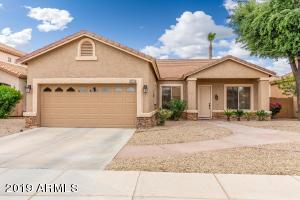 5425 W BUFFALO Street, Chandler, AZ 85226