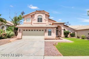 5150 W IVANHOE Street, Chandler, AZ 85226