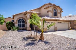2671 N 138TH Avenue, Goodyear, AZ 85395