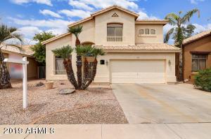 1062 S BUTTE Lane, Gilbert, AZ 85296