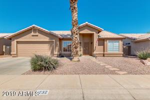 1232 S BRIDGER Drive, Chandler, AZ 85286