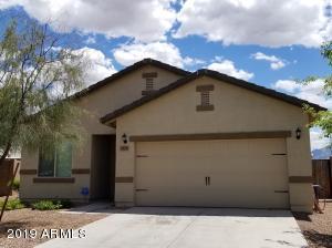 7639 W CARTER Road, Laveen, AZ 85339