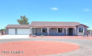 1268 E Cactus Court, Casa Grande, AZ 85122