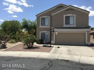 14006 N 130TH Avenue, El Mirage, AZ 85335