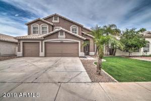 1850 W MERRILL Lane, Gilbert, AZ 85233