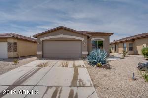 43669 W ELM Drive, Maricopa, AZ 85138