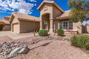 16639 S 17TH Street, Phoenix, AZ 85048