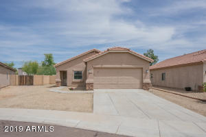 15494 W PORT AU PRINCE Lane, Surprise, AZ 85379