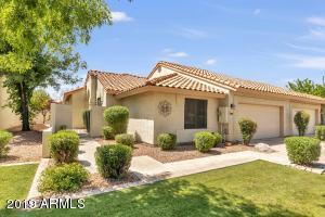 955 E McNair Drive, Tempe, AZ 85283