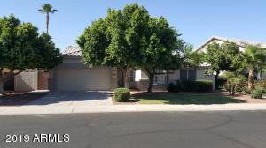 4296 E MILLBRAE Lane, Gilbert, AZ 85234