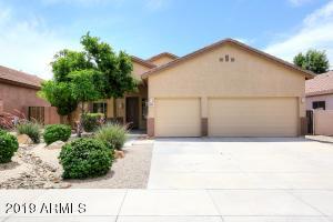 6761 W LARIAT Lane, Peoria, AZ 85383