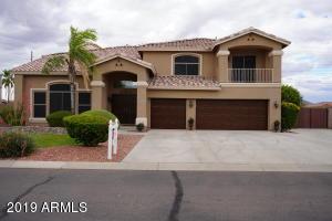 7942 W EMORY Lane, Peoria, AZ 85383