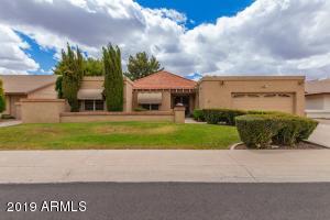 609 W Crofton Street, Chandler, AZ 85225