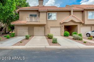 1633 E LAKESIDE Drive, 187, Gilbert, AZ 85234