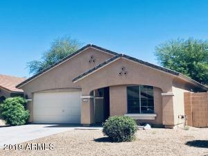 17862 W Ventura Street, Surprise, AZ 85388