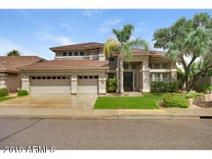 21915 N 65TH Avenue, Glendale, AZ 85310