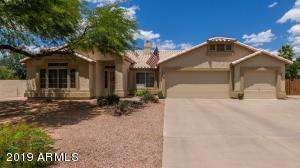 2608 E ENCINAS Avenue, Gilbert, AZ 85234