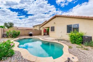 42561 W PALMYRA Lane, Maricopa, AZ 85138