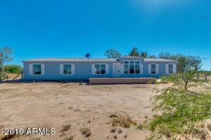 1762 N BLADE Road, Maricopa, AZ 85139